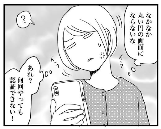 ssのコピー3