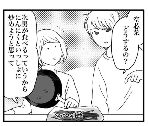 kuusinnsai のコピー