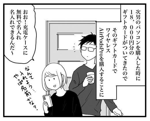 eapozzu のコピー