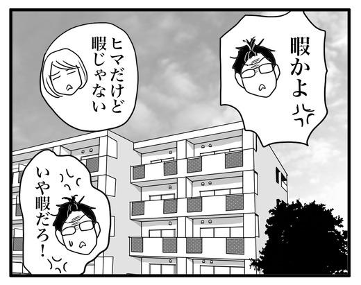 じ〜〜のコピー2