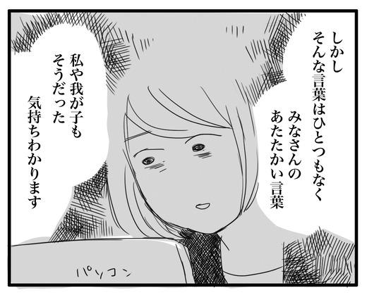 oreiのコピー2