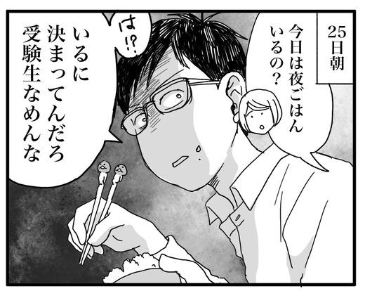 kurisumasuのコピー4