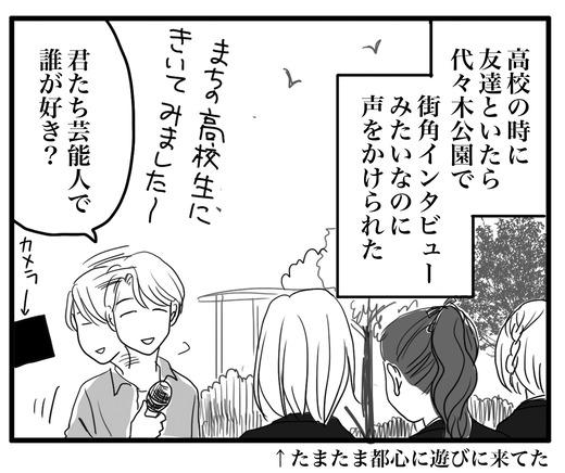 yarase1のコピー3