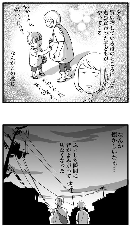 ゆうやけのコピー4
