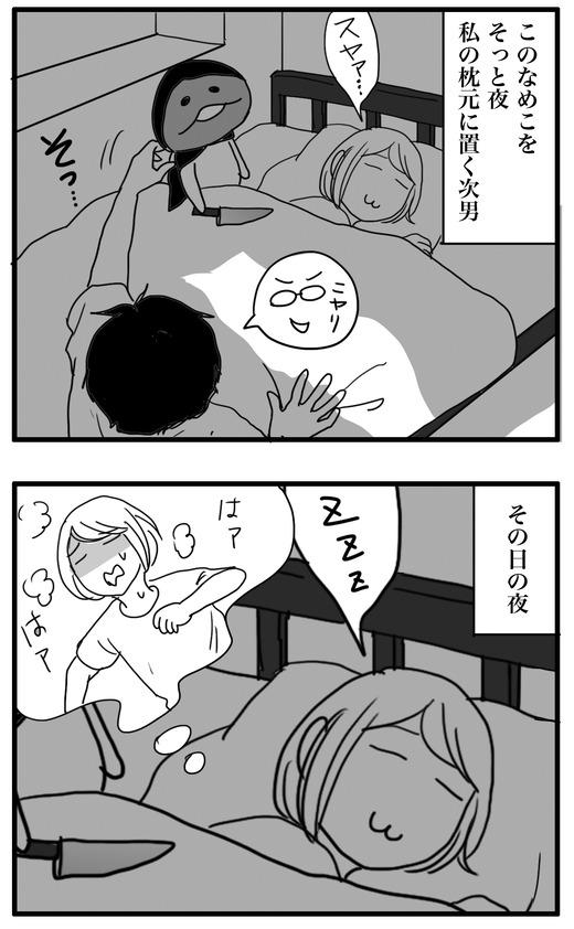 qqのコピー