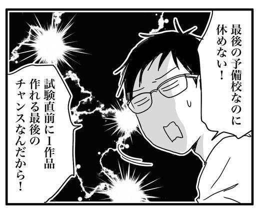 体調不良のコピー 20.29.07