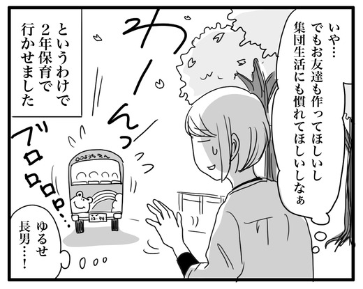 hinnnyou のコピー2