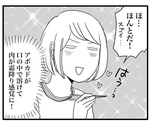 にくのコピー3
