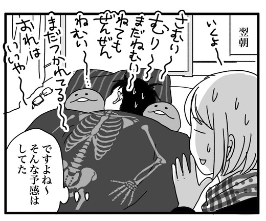 komedaのコピー2