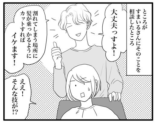 urのコピー3