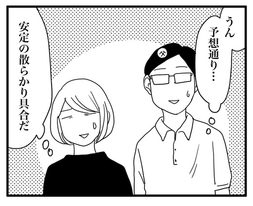 rikuのコピー