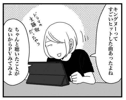 ぬのコピー