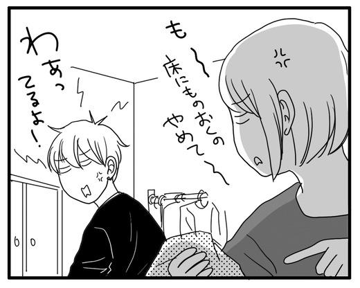 oreiのコピー4