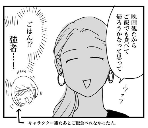 ふぁぶるのコピー4