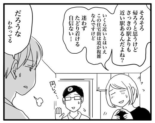 rikuのコピー2