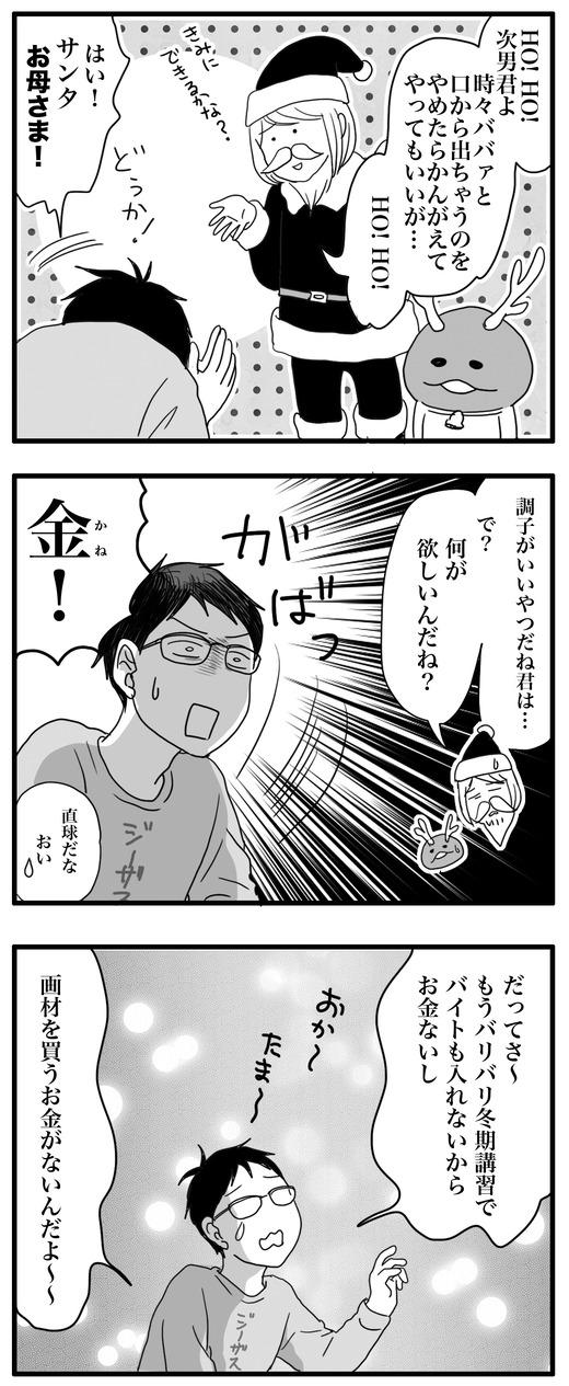 kuripure のコピー