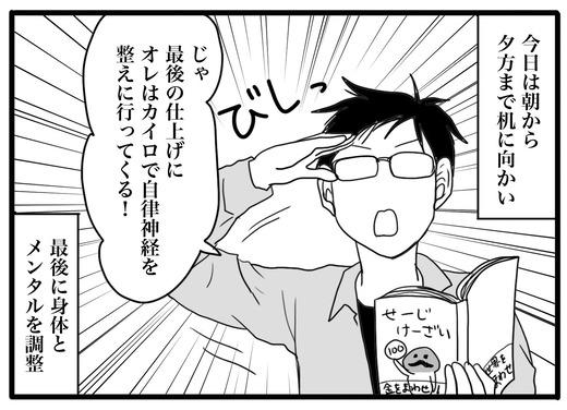 omamoriのコピー4