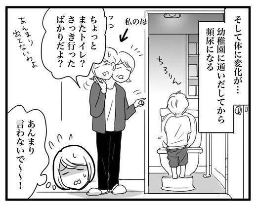hinnnyou のコピー5