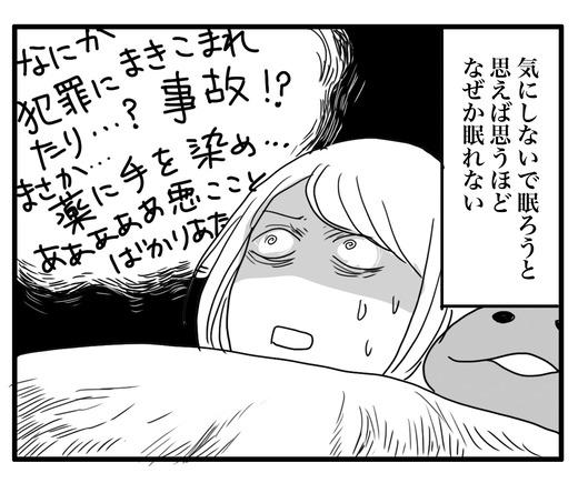 osoiのコピー2
