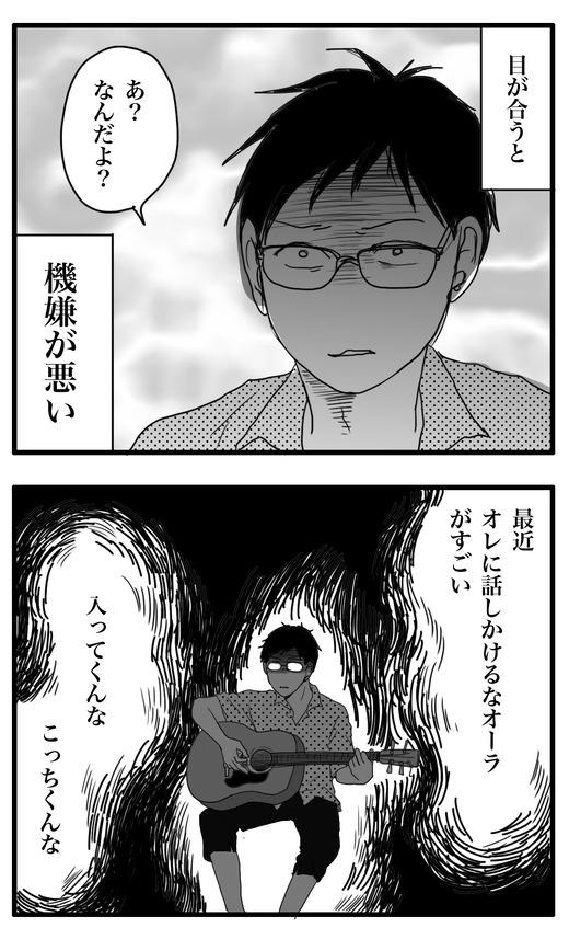 kekkaiのコピー2