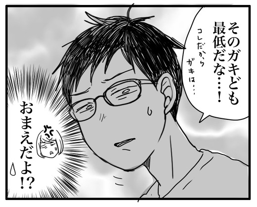 hidoiのコピー2
