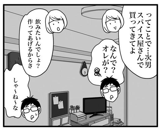 ko-raのコピー3