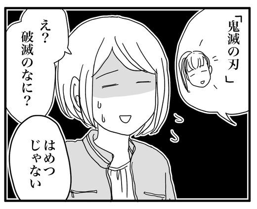 だっふぃーのコピー2