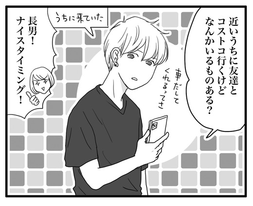 ti-zuのコピー2