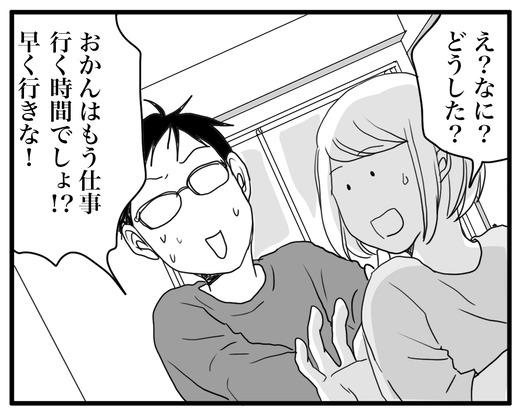 げんさんのコピー2