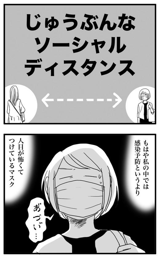 ますくのコピー3