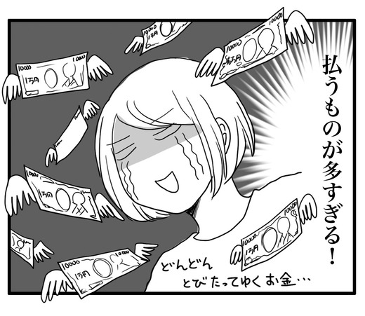 gakuhi のコピー4