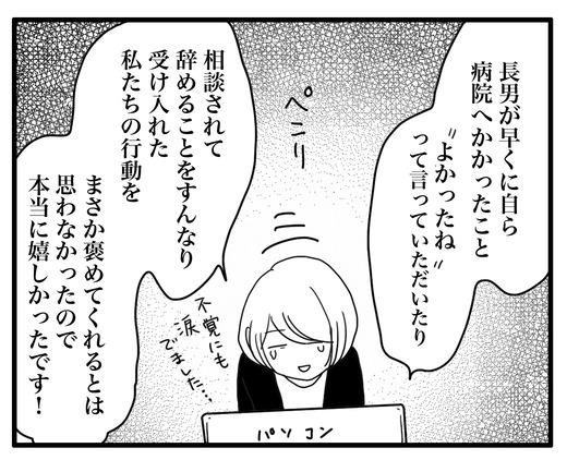oreiのコピー3