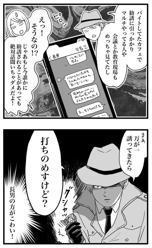 supaiのコピー2