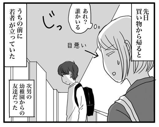 omamoriのコピー