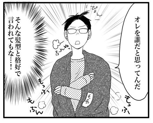 きづきのコピー4