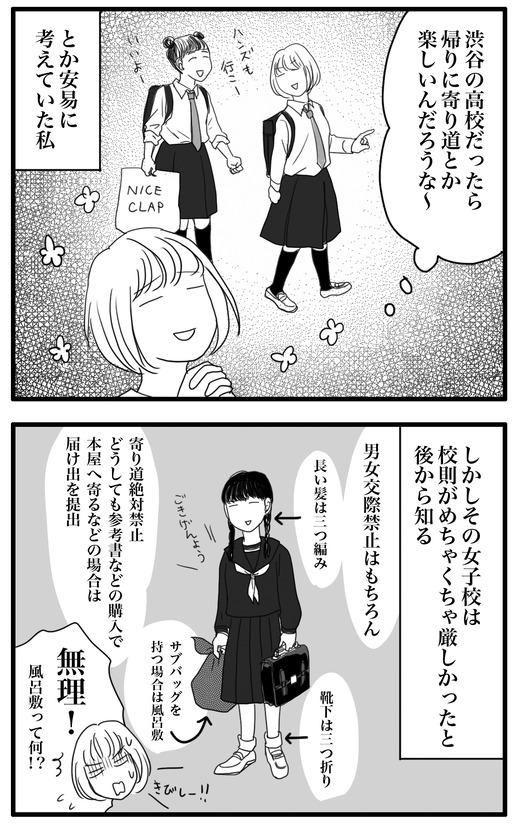 じゅけんのコピー4