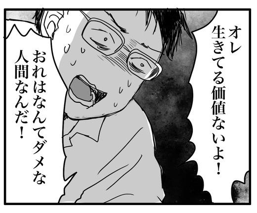 saihuのコピー