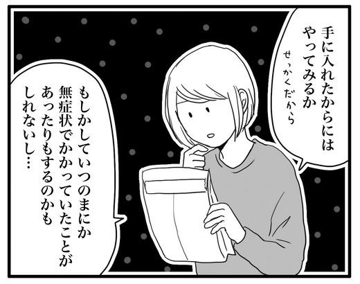 ベースのコピー5 2