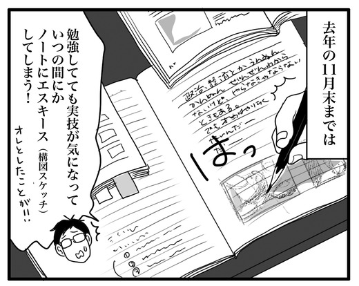 受験のコピー2