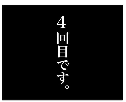 motoのコピー 12.12.53