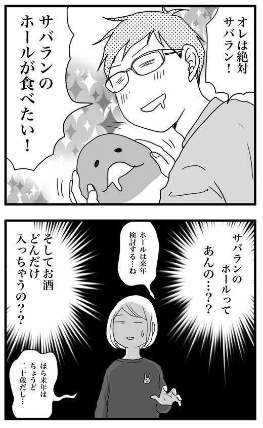 けーき!のコピー2