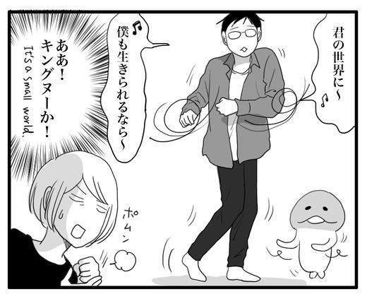 king_gnuのコピー3