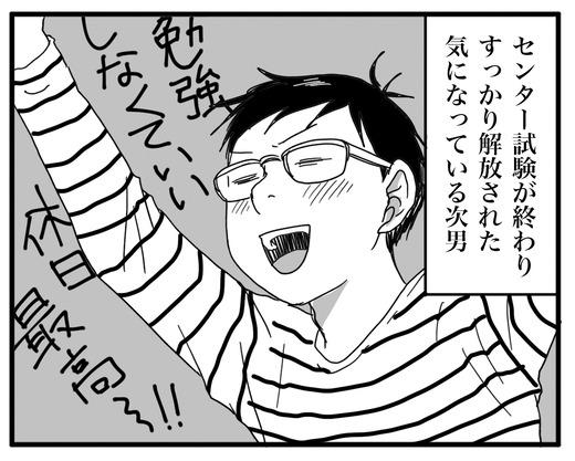 kimetuのコピー