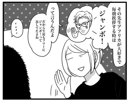 jannboのコピー2