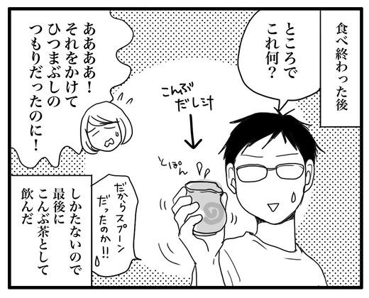 うなぎのコピー