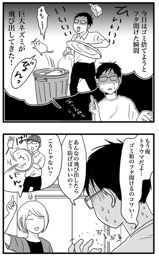 Nのコピー2