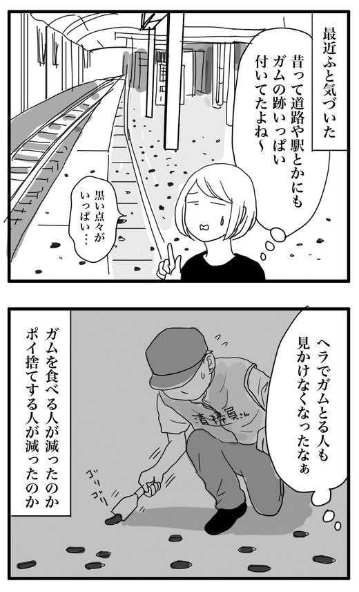 gamuのコピー