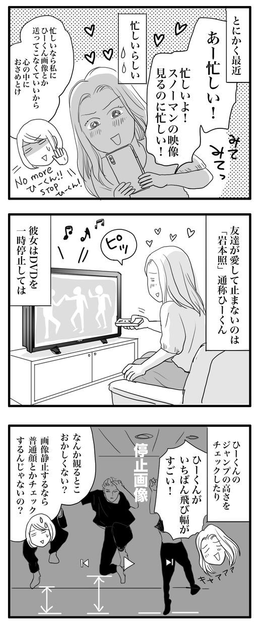 hi-kunnのコピー2