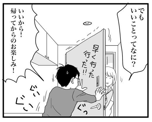げんさんのコピー3
