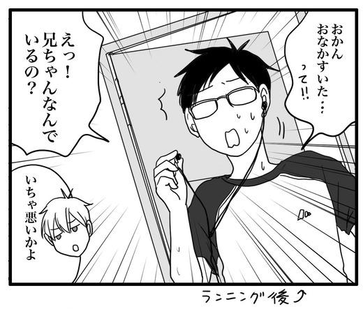 ぷれのコピー